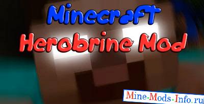 Herobrine mod - Мод на хиробрина