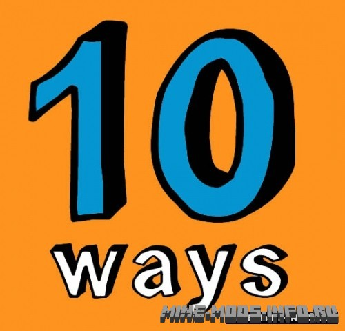 10_ways_graphic.jpg