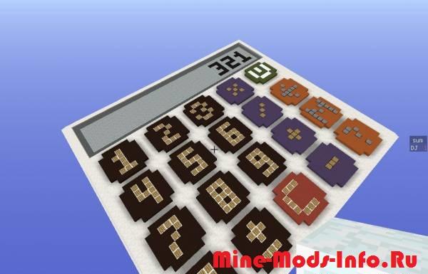 Самый настоящий калькулятор в Minecraft!