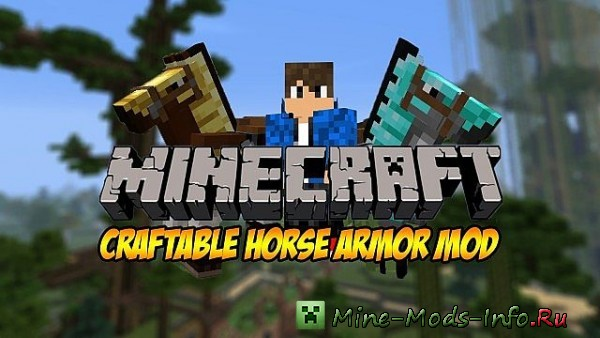 Craftable Horse Armor 1.7.2, 1.6.4