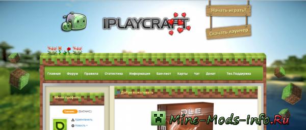 Шаблон iPlayCraft