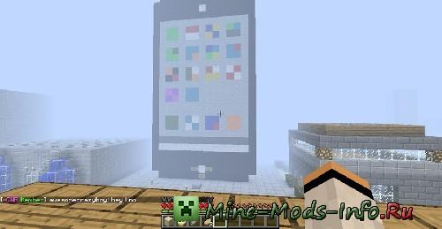Скачать Карты на Майнкрафт на Айфон