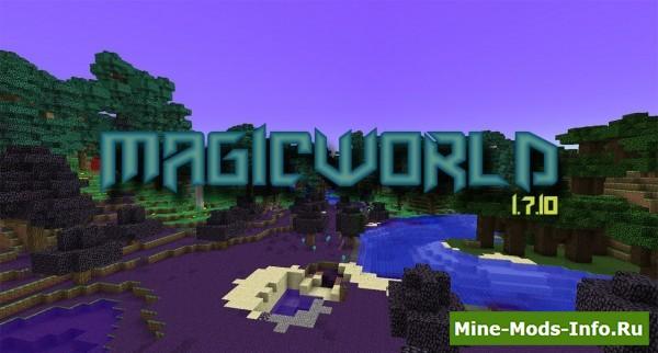 Клиент Minecraft 1 7 10 Magicworld Магия и всё что с ней