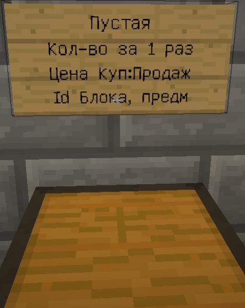 Создане магазина_Скрин
