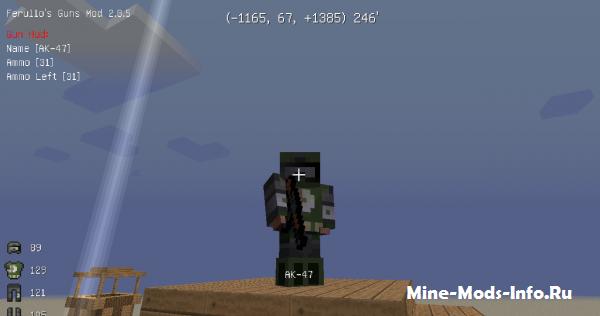 Индустриально-Магический клиент Minecraft